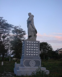 Братская могила. Село Пришиб