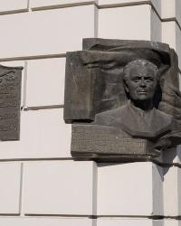 Мемориальная доска Щербицкому В.В.на здании Обладминистрации в г.Днепропетровске