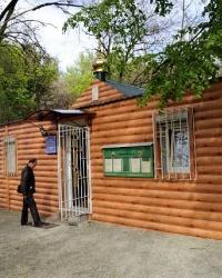 Храм святого преподобного Сергия Радонежского чудотворца в г. Днепропетровске.