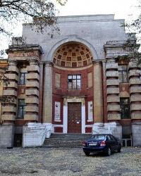 Дворец профилактики (Дворец охраны здоровья) в г. Днепропетровске