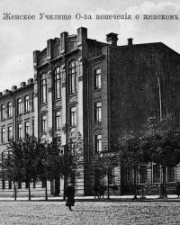 Здание Бесплатной женской школы «Общества попечительства о женском образовании» (пр.К.Маркса, 93) в г.Днепропетровске