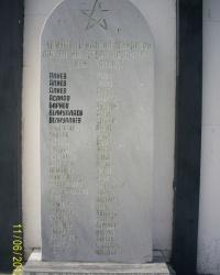 Памятник Татарским солдатам!
