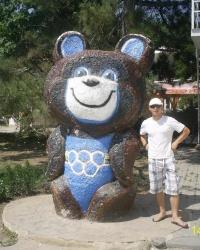 Олимпийский мишка!