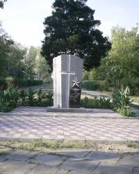 Памятник воинам-афганцам в г. Каменка-Днепровская
