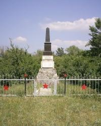 Памятник Партизанам, погибшим в Бешуйском бою!