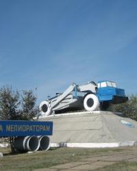 Памятник мелиораторам