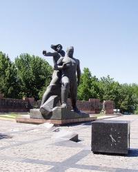 "Монумент ""Мужество"" в Ташкенте"