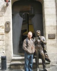 Первый в мире памятник Леопольду фон Захер-Мазоху