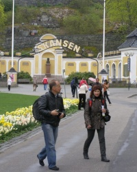 Скансен - музей под небом.