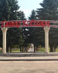 Сквер Кобзаря з пам'ятником Тарасові Шевченку, с. Золочів