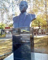 Пам'ятник поетові Данилові Бакуменку