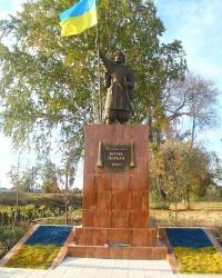 Пам'ятник козаку Деркачу - легендарному засновнику міста Дергачі