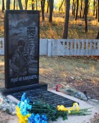 """Пам'ятний знак """"Герої не вмирають"""" на заході м. Дергачі (""""гора Січ"""")"""