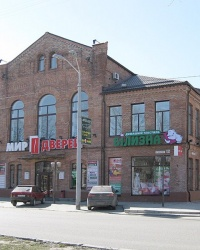 Будинок Товариства прикажчиків (вул. Чкалова,35) в м. Дніпропетровськ