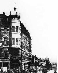 Будинок Міренбурга Е. (вул.Леніна, 20) в м. Дніпропетровськ