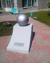 """Памятник """"Студенческой шаре""""  на территории ХАИ"""