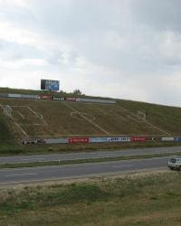 Особенности национального футбола (наклонное футбольное поле), с. Среднее