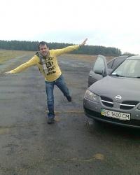 Аэродром Туринка