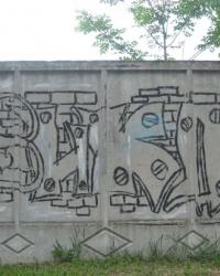 Спрей-арт (граффити) в Волновахе