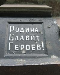 Братская могила воинов-освободителей Волновахи в 1943г.