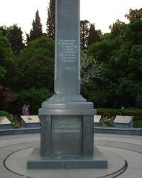 Мемориал в память о жертвах депортации в Ялте