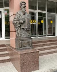 Статуя Луки Економа