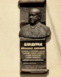 Інформаційна табличка з нагоди 75-річчя ініціатора відродження дріжджового заводу Бандурки О.М.