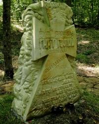 Пам'ятник отаману гайдамаків Гнату Голому