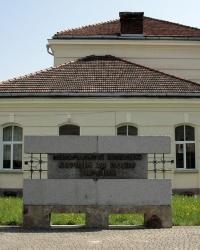 Меморіальний комплекс «Борцям за волю України»