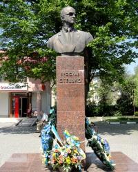 Пам'ятник Ярославу Стецьку в Стрию