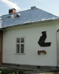 Музей-садиба Степана Бандери в селі Воля-Задеревацька
