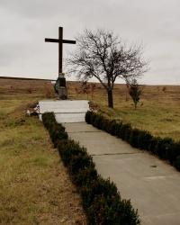 Меморіал пам'яті жертв більшовицького терору