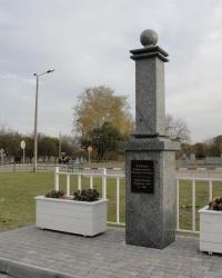 Пам'ятний знак Магдебурзькому праву в Медвині