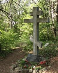 Пам'ятний хрест на місці страти жертв Червоного терору