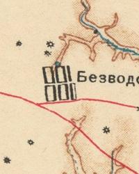 Село Безводівка - Ічнянська Атлантида (ні душі і каменя на камені)