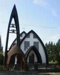 Католический храм Святого Духа в с.Четфалва