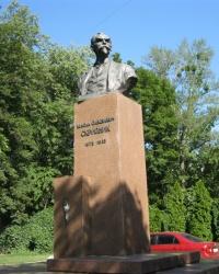 Памятник Скрипнику  Н .А. в г. Харьков