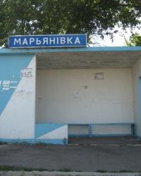 с. Марьяновка. Тайник