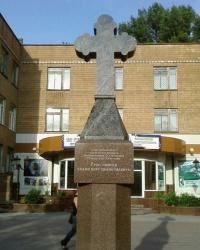 """Памятный знак """"Крест"""" в Бердянске"""
