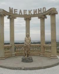 Памятник рыбаку в  Мелекино.