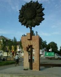Бронзовый подсолнух. Бердянск