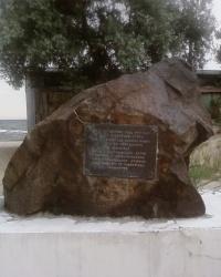 Памятный знак о высадке десанта  в Мелекино