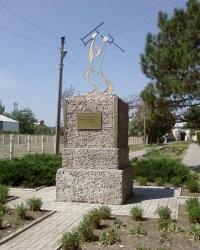 Памятник исцелившемуся больному  на территории курорта Бердянск