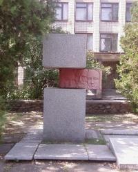 Памятник красноармейцам в Бердянске