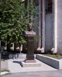 Бюст Васил Левски в г.Бердянск