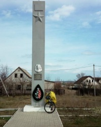 Обелиск Герою Советского Союза Константину Великому в с. Разумовка