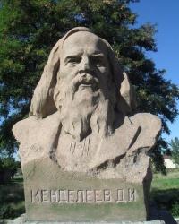 Бюст Д.И. Менделеева в г. Запорожье