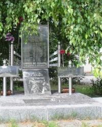 Братская могила односельчан с. Георгиевское