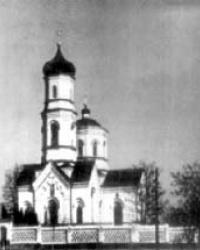 Спасо-Преображенский собор города Никополь