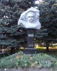 Пам'ятник Івану Франку в Коростишеві